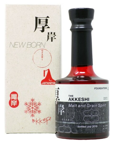 Akkeshi New Born Foundations 4, Malt and Grain Spirit, bottled July 2019 - 0,2 l